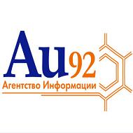 Информационное агентство Аи-92